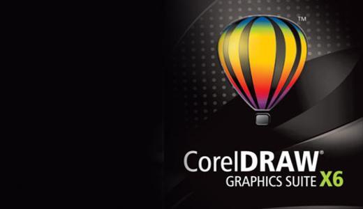 CorelDRAW X6